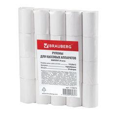 Рулоны для кассовых аппаратов, термобумага, 57х20х12 (20 м), комплект 20 шт., гарантия намотки, BRAUBERG