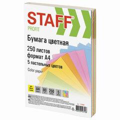 """Бумага цветная STAFF """"Profit"""", А4, 80 г/м2, 250 л. (5 цв. х 50 л.), пастель, для офиса и дома, 110890"""