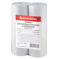Рулоны для кассовых аппаратов и терминалов, термобумага 80х80х12 (80 м), комплект 6 шт., гарантия намотки, BRAUBERG