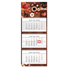 "Календарь квартальный 2020 год, ""Люкс"", 3 блока на 3-х гребнях, ""Coffee Time"", HATBER, 3Кв3гр2ц_20833"