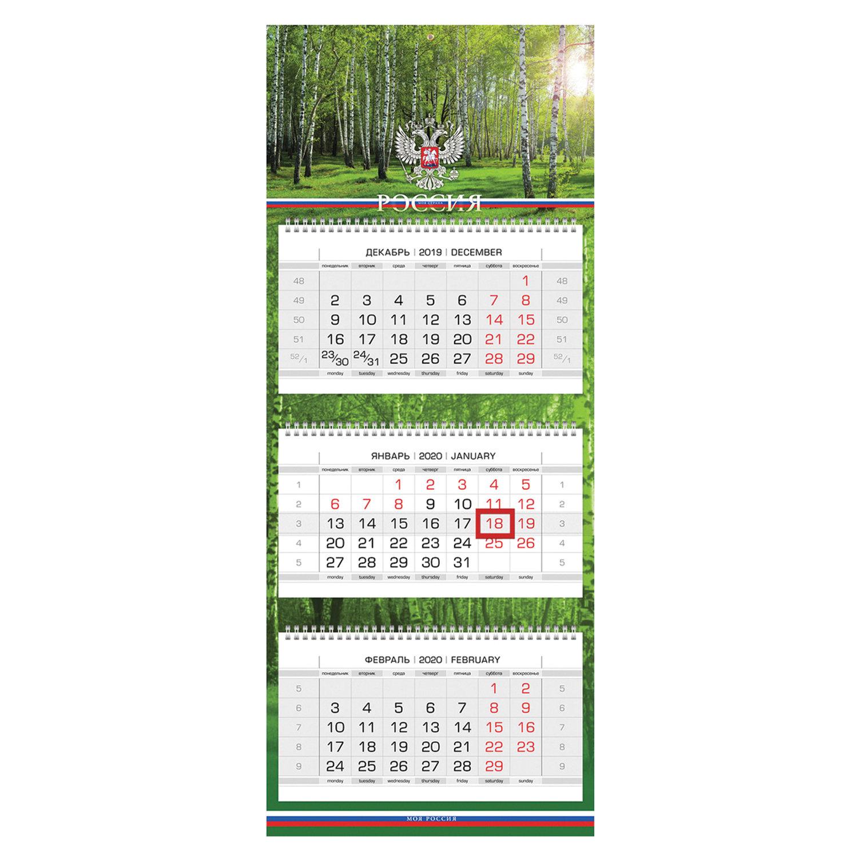 """Календарь квартальный 2020 год, """"Люкс"""", 3 блока на 3-х гребнях, """"Русский лес"""", HATBER, 3Кв3гр2ц_10245"""
