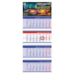 """Календарь квартальный 2020 год, """"Бизнес"""", 4 блока на 4-х гребнях, """"Four Seasons"""", HATBER, 4Кв4гр3_20823"""