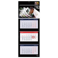 """Календарь квартальный 2020 год, """"УльтраЛюкс"""", 3 блока на 4-х гребнях, """"Животные"""", HATBER, 3Кв4гр2ц_09503"""