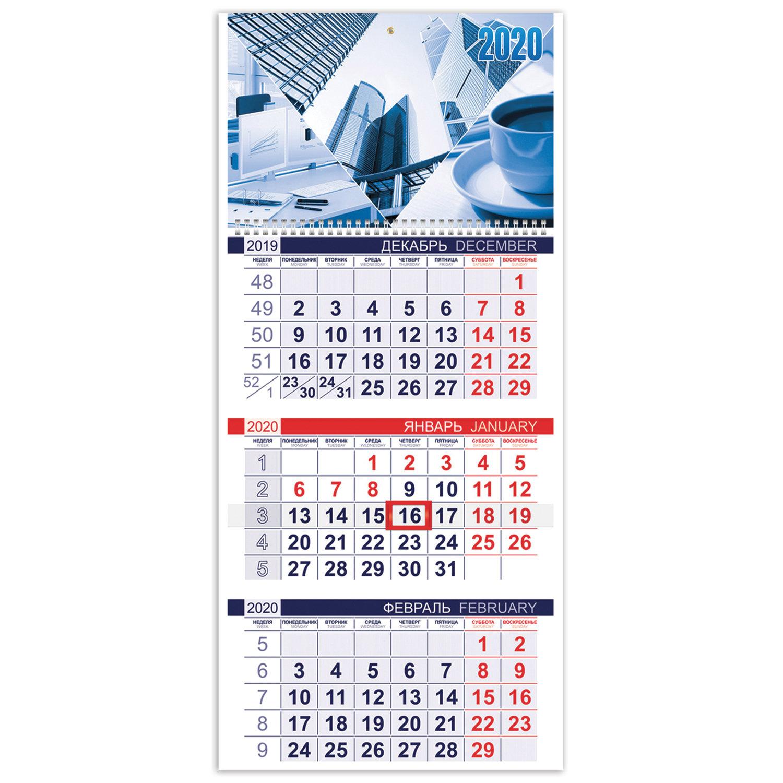 """Календарь квартальный 2020 год, """"Эконом"""", 3 блока на 1-м гребне, """"OFFICE"""", HATBER, 3Кв1гр3_15435"""
