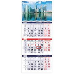 """Календарь квартальный 2020 год, """"Эконом"""", 3 блока на 1-м гребне, """"Мегаполис"""", HATBER, 3Кв1гр3_19080"""