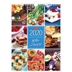 """Календарь с ригелем 2020 год, 24х32 см, """"Еженедельник"""", 56 листов, """"Живи со вкусом"""", HATBER, 56Кнп4гр_22004"""