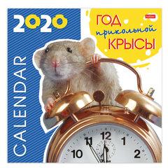 """Календарь настенный перекидной 2020 год, 12 листов, 30х30 см, """"Знак Года"""", HATBER, 12Кнп4_04169"""