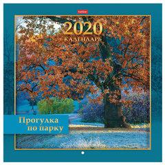 """Календарь настенный перекидной 2020 г, 12 листов, 30х30 см, """"Прогулка по парку"""", HATBER, 12Кнп4_19053"""