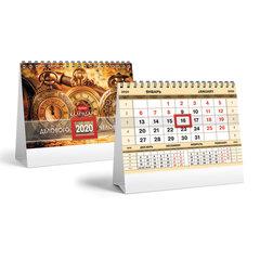 """Календарь-домик 2020 год, на гребне, 160х105 мм, горизонтальный, """"Золото"""", HATBER, 12КД6гр_19350"""