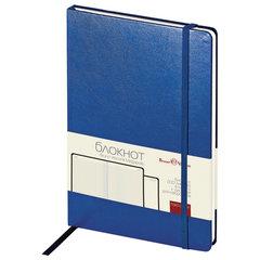 Бизнес-Блокнот А5, 100 л., твердая обложка, балакрон, на резинке, BV, Синий