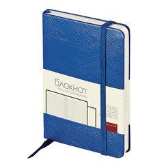 Бизнес-Блокнот А6, 100 л., твердая обложка, балакрон фактурный, на резинке, BV, Синий