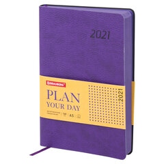 "Ежедневник датированный 2021 А5 (138х213 мм) BRAUBERG ""Stylish"", кожзам, фиолетовый, 111442"