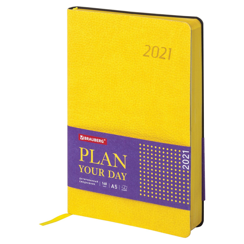 """Ежедневник датированный 2021 А5 (138х213 мм) BRAUBERG """"Stylish"""", кожзам, желтый, 111443"""