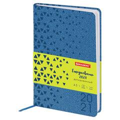 """Ежедневник датированный 2021 А5 (138х213 мм) BRAUBERG """"Glance"""", кожзам, синий, 111477"""