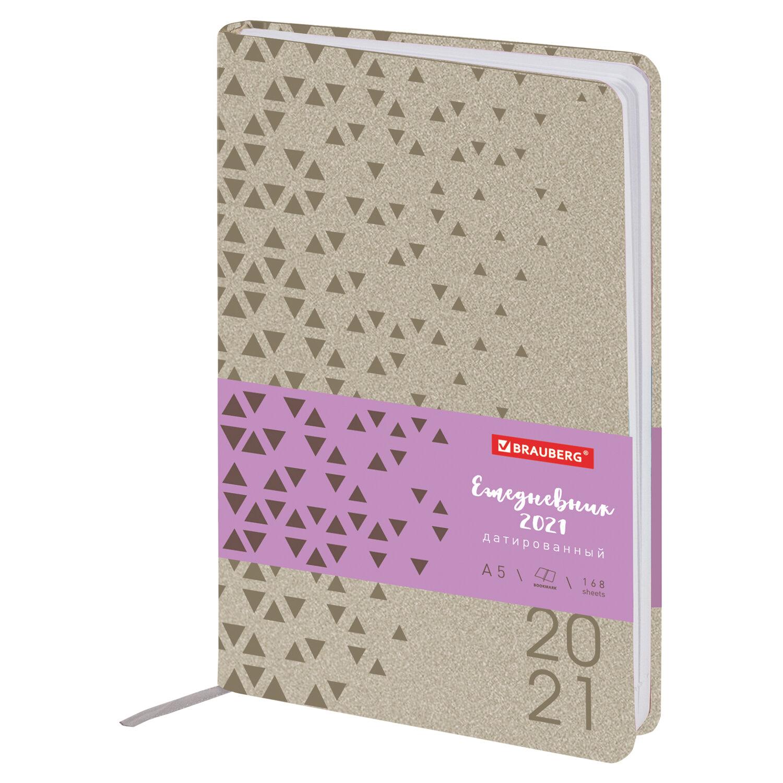 "Ежедневник датированный 2021 А5 (138х213 мм) BRAUBERG ""Glance"", кожзам, серебристый, 111479"