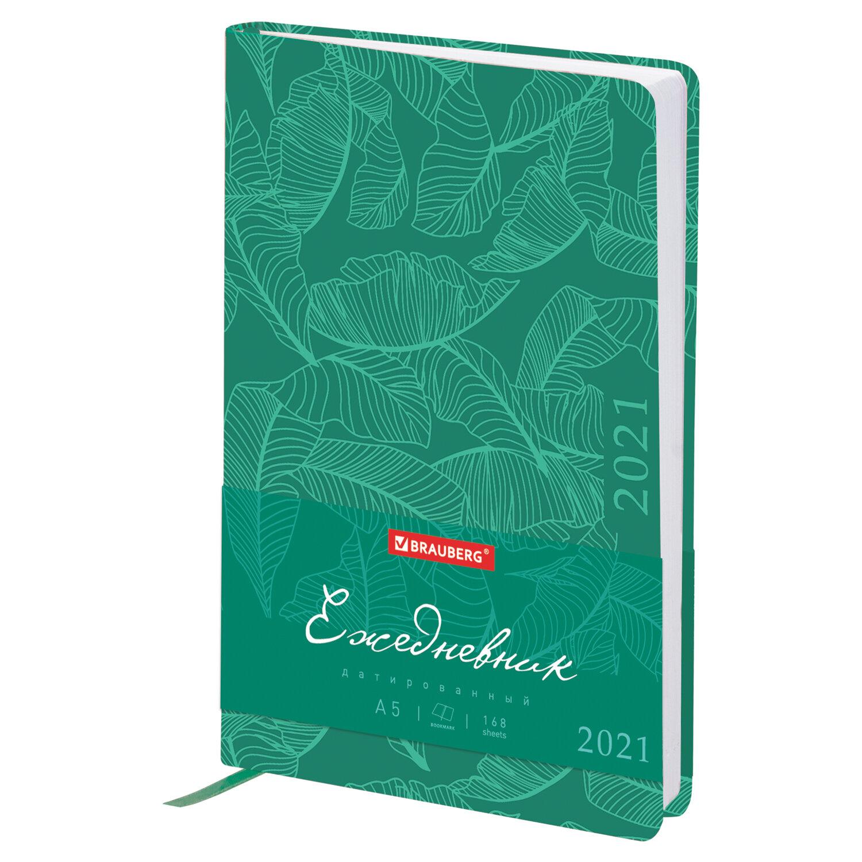 "Ежедневник датированный 2021 А5 (138х213 мм) BRAUBERG ""Foliage"", кожзам, бирюзовый, 111480"