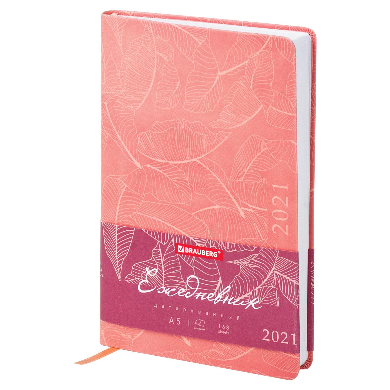 "Ежедневник датированный 2021 А5 (138х213 мм) BRAUBERG ""Foliage"", кожзам, розовый, 111482"