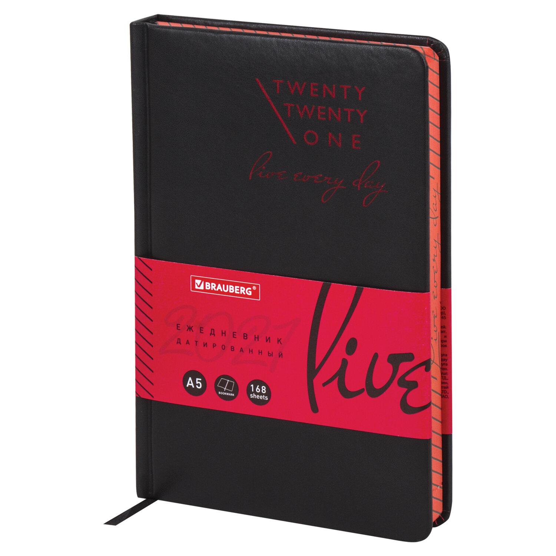 """Ежедневник датированный 2021 А5 (138х213 мм) BRAUBERG """"Chameleon"""", кожзам, черный/красный, 111484"""