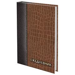 "Ежедневник датированный на 4 года, BRAUBERG ""Кожа коричневая"", А5, 133х205 мм, 192 листа"
