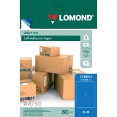 Этикетка самоклеящаяся 210х297 мм, 1 этикетка, голубая, 80 г/м2, 50 листов, LOMOND, 2140005