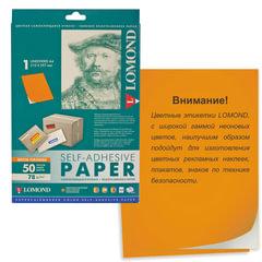Этикетка самоклеящаяся LOMOND на листе формата А4, 1 этикетка, размер 210х297 мм, неоновая, оранжевая, 50 л., 2030005