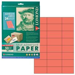 Этикетка самоклеящаяся 70х37 мм, 24 этикетки, красная, 80 г/м2, 50 листов, LOMOND, 2110165