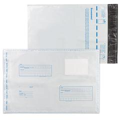 """Конверт-пакеты С4 полиэтиленовые (229х324 мм) до 160 листов, """"Куда-Кому"""", отрывная полоса, КОМПЛЕКТ 10 шт."""