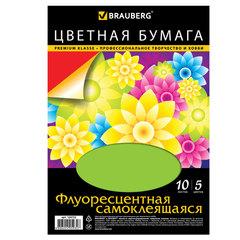 Цветная бумага А4 ФЛУОРЕСЦЕНТНАЯ САМОКЛЕЯЩАЯСЯ, 10 листов 5 цветов, папка, 80 г/м2, BRAUBERG, 210х297 мм