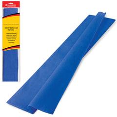 Цветная бумага крепированная BRAUBERG (БРАУБЕРГ), стандарт, растяжение до 65%, 25 г/м2, европодвес, синяя, 50х200 см