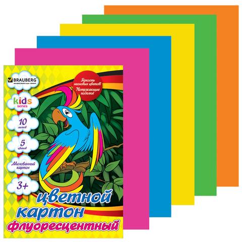"""Цветной картон, А4, флуоресцентный, 10 листов, 5 цветов, BRAUBERG """"Kids series"""", 200х290 мм"""