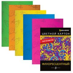 Цветной картон, А4, флуоресцентный, с узором из блесток, 5 цветов, 235 г/м2, BRAUBERG, 200х290 мм