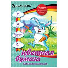 "Цветная бумага А4 офсетная, 16 листов 8 цветов, на скобе, BRAUBERG, 200х275 мм, ""Зайка с бабочками"", 124778"