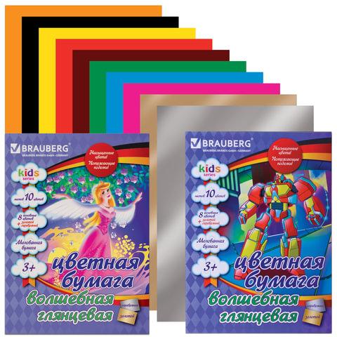 """Цветная бумага, А4, волшебная, мелованная, 10 листов, 10 цветов, BRAUBERG """"Kids series"""", 2 вида, 200х275 мм"""