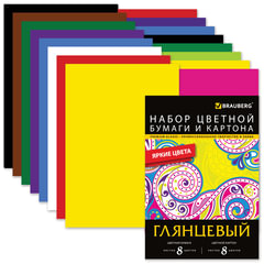 Цветная бумага и цветной картон, А4, мелованные, 8+8 листов, 8+8 цветов, BRAUBERG, 200х290 мм