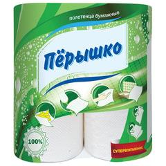 """Полотенца бумажные бытовые, спайка 2 шт., 2-х слойные (2х13 м), """"Перышко"""", белые"""