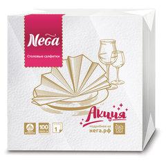 """Салфетки бумажные, 100 штук, 24х24 см, """"NEGA"""" (""""Нега""""), белые, 100% целлюлоза"""