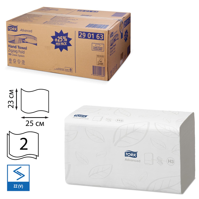 Полотенца бумажные, 250 шт., TORK (Система H3) Advanced, комплект 15 шт., 2-слойные, белые, 25х23, ZZ(V), 290163