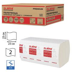 Полотенца бумажные 200 штук, ЛАЙМА (Система H3), PREMIUM, 2-слойные, белые, КОМПЛЕКТ 15 пачек, 23х23, V-сложение, 126095