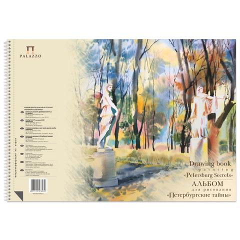 """Альбом для рисования А3, 297х420 мм, 40 л., """"Лилия Холдинг"""", спираль, целлюлозная бумага 160 г/м2, твердая подложка, """"СПб. тайны"""""""