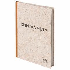 Книга учета 96 л., А4 200*290 мм STAFF, клетка, твердая обложка из картона, крафт, типографский блок, 126500