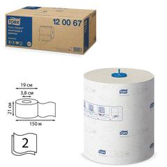 Полотенца бумажные рулонные TORK (Система H1) Matic, комплект 6 шт., Advanced, 150 м, 2-слойные, белые