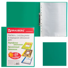 Папка для портфолио и презентаций, 2 кольца, 20 файлов, пластик, зеленая, BRAUBERG