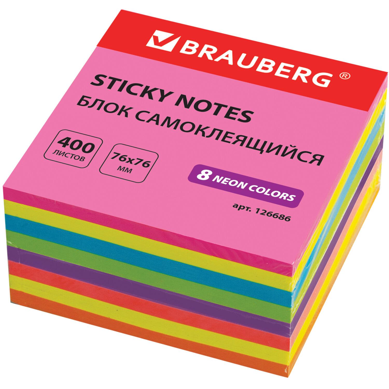 Блок самоклеящийся (стикер), BRAUBERG, НЕОНОВЫЙ, 76х76 мм, 400 листов, 8 цветов, 126686
