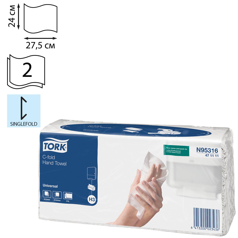 Полотенце бумажное КОМПЛЕКТ 120 шт., TORK (Система H3) Universal, 2-слойное, натуральный белый, 24х27,5, Singlefold