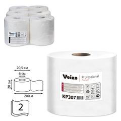 Полотенца бумажные с центральной вытяжкой VEIRO (Система M2/C1), комплект 6 шт., Premium, 200 м, 2-слойные, белые, KP307