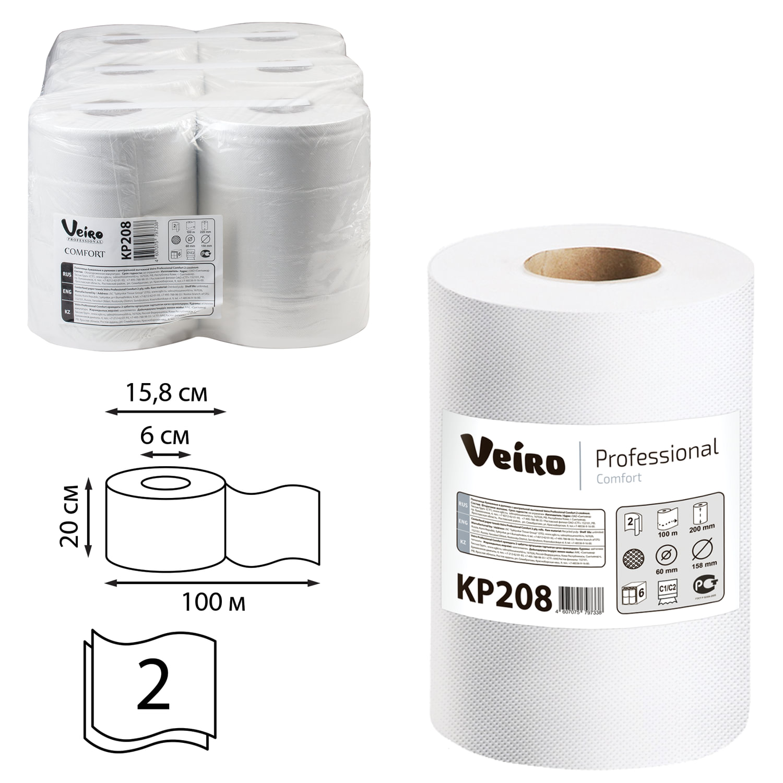 Полотенца бумажные с центральной вытяжкой VEIRO (Система M2), КОМПЛЕКТ 6 шт., Comfort, 100 м, 2-слойные, белые
