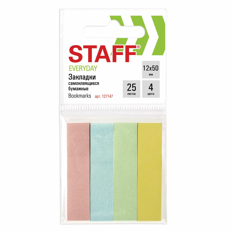 Закладки клейкие STAFF, ПАСТЕЛЬНЫЕ бумажные, 50х12 мм, 4 цвета х 25 листов, европодвес, 127147