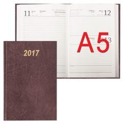 Ежедневник BRAUBERG (БРАУБЕРГ) датированный 2017, А5, 145х216 мм, 160 л., обложка бумвинил, бордо