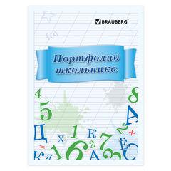 """Листы-вкладыши для портфолио школьника, 14 разделов, 16 листов, """"Учись на 5"""", BRAUBERG"""