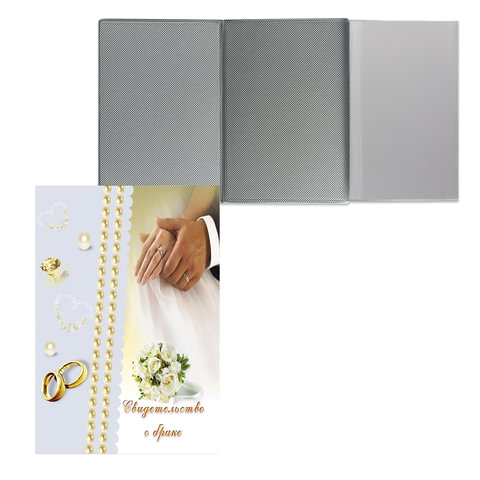 Обложки для свидетельства о рождении, браке, мед.полиса.